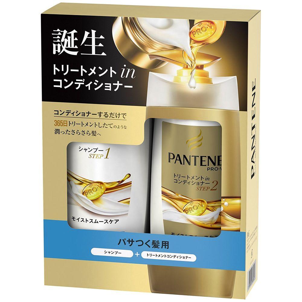 Set dầu gội Pantene Nhật