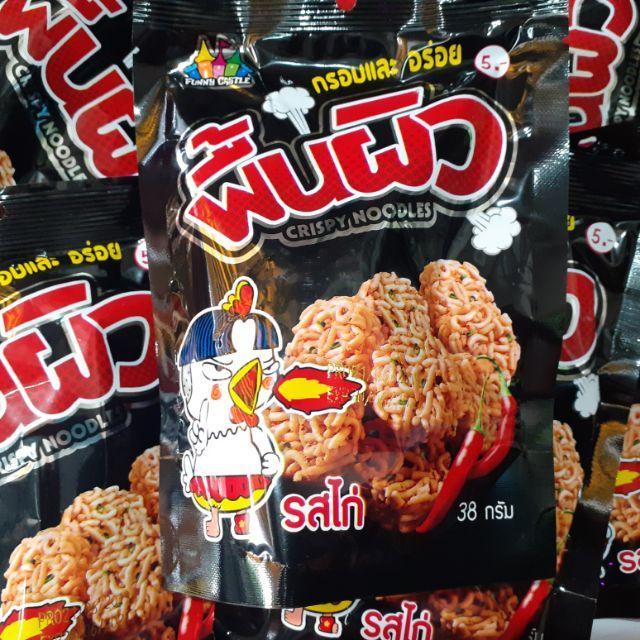 Snack mỳ cay Thái (Set)