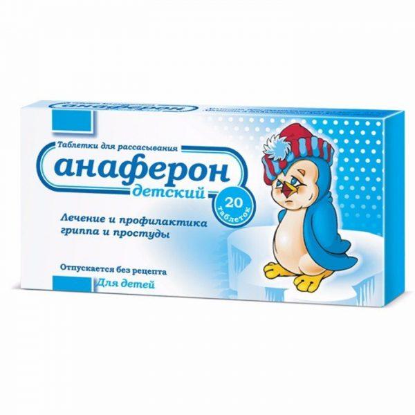 Anaferon for children